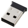 Mini Bluetooth USB Adapter / Dongle Nano (USB 2.0)