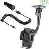 HTC CU G150 Car Upgrade Kit: Houder + Mount + AutoLader Origineel