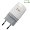 HTC TC E250 USB Travel Charger Unit / 220V USB Adapter Mini White