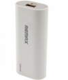 Remax Mobile Powerbank Battery Pack 5000mAh - White