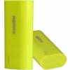 Remax Mobile Powerbank Battery Pack 5000mAh - Green