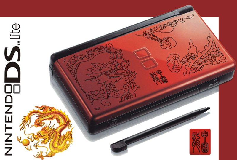 digitalsonline nintendo ds lite game console crimson red chinese dragon. Black Bedroom Furniture Sets. Home Design Ideas