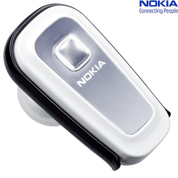 DigitalsOnline - o2 xda nova nokia bh-300 bluetooth headset white +